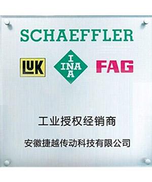 FAG工业授权经销商