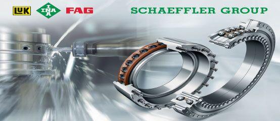FAG轴承中关于滚动轴承结构的介绍