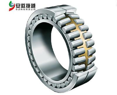 FAG调心滚子轴承22348-MB-H40  LGMS4624矿渣磨轴承