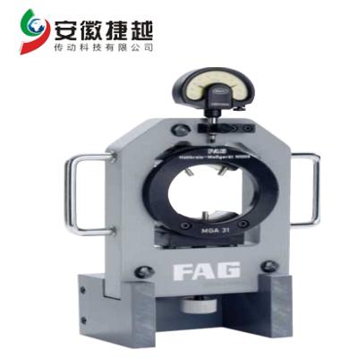 FAG包络圆测量仪MGA31
