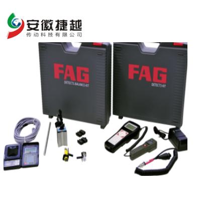 FAG DetectorIII型振动监测仪DETECT3-KIT