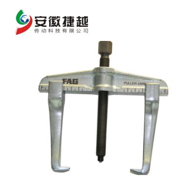 FAG双臂式拉拔器PULLER-2ARM