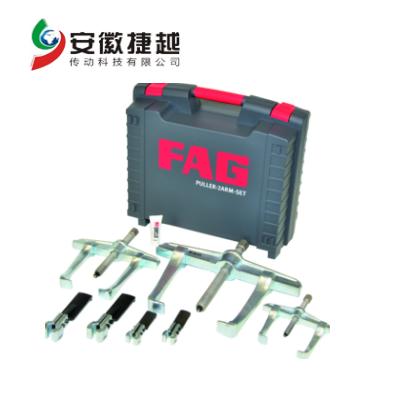 FAG双臂式拉拔器套件PULLER-2ARM-SET
