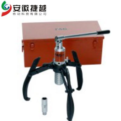 FAG液压式拉拔器PULLER-HYD