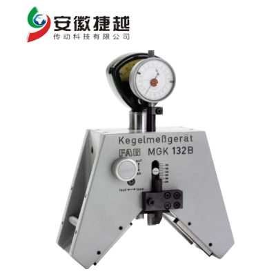 FAG锥度测量仪MGK132