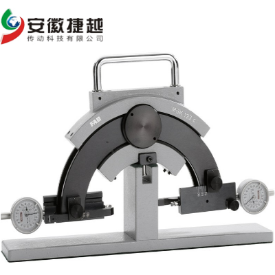 FAG锥度测量仪MGK133