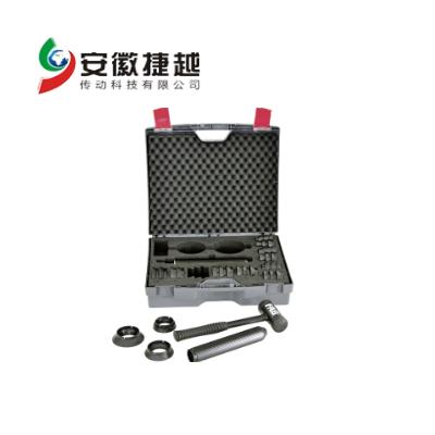 FAG 成套安装工具 FITTING-TOOL-ALU-10-50
