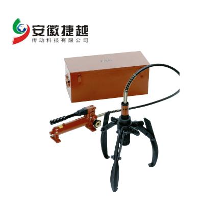 FAG 液压拉拔器PULLER-HYD400