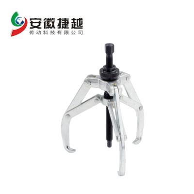 FAG三臂拉拔器PULLER-3ARM