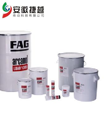 FAG 特种润滑脂ARCANOL-CLEAN-M