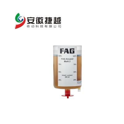 FAG润滑脂筒ARCALUB-C2.LC250-LOAD150