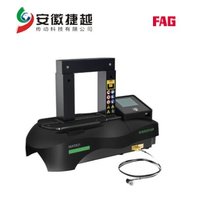FAG轴承加热器Heater25