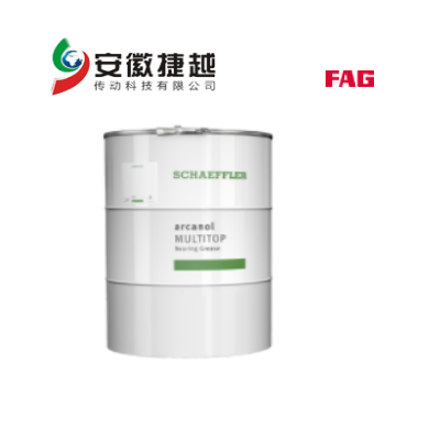 FAG Arcanol专用润滑脂LOAD460-180KG
