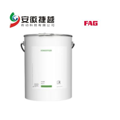 FAG特种润滑脂ARCANOL-MOTION2-5KG