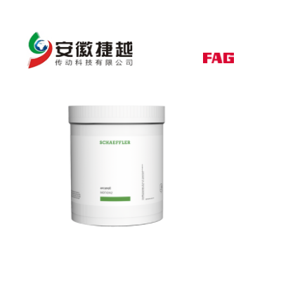 FAG 特种润滑脂ARCANOL-CLEAN-M-1KG