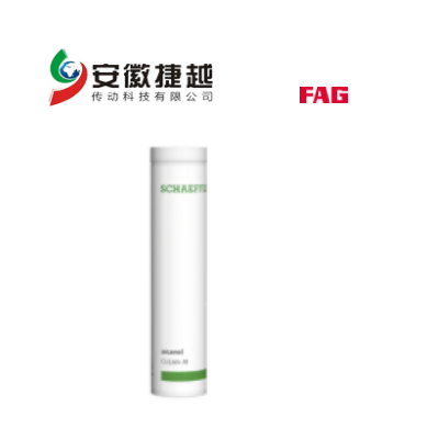 FAG 特种润滑脂ARCANOL-CLEAN-M-400G