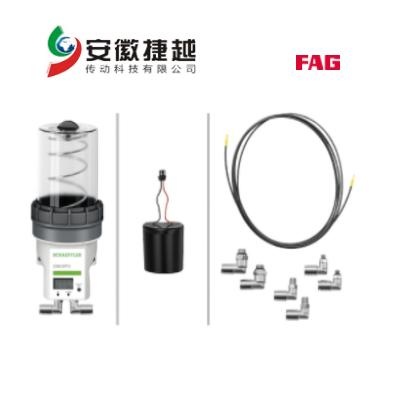 FAG润滑器安装套包ARCALUB-C2-2P-EKIT