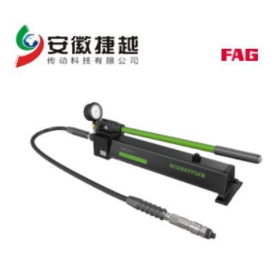 FAG 手动泵PUMP700-2L