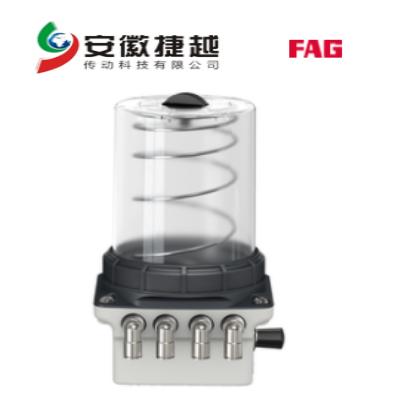 FAG润滑系统 ARCALUB-C4-2P-24VDC