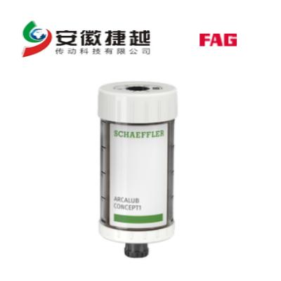 FAG润滑系统 ARCALUB-C1-125