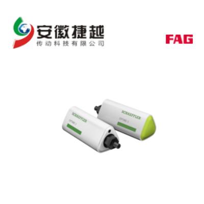 FAG无线状态监测传感器OPTIME-SET-AW3-10