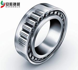 圆柱滚子轴承NU1052M1(C3)