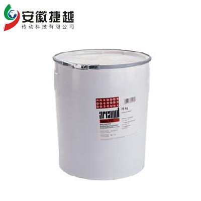 FAG通用润滑脂MULTI3 FAG Arcanol轴承润滑脂MULTI3