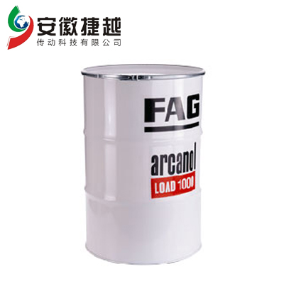 FAG  Arcanol专用润滑脂 LOAD1000