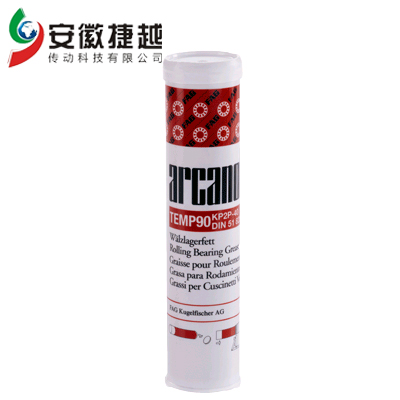 FAG  Arcanol专用润滑脂TEMP110