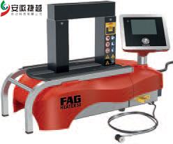 FAG轴承加热器Heater50